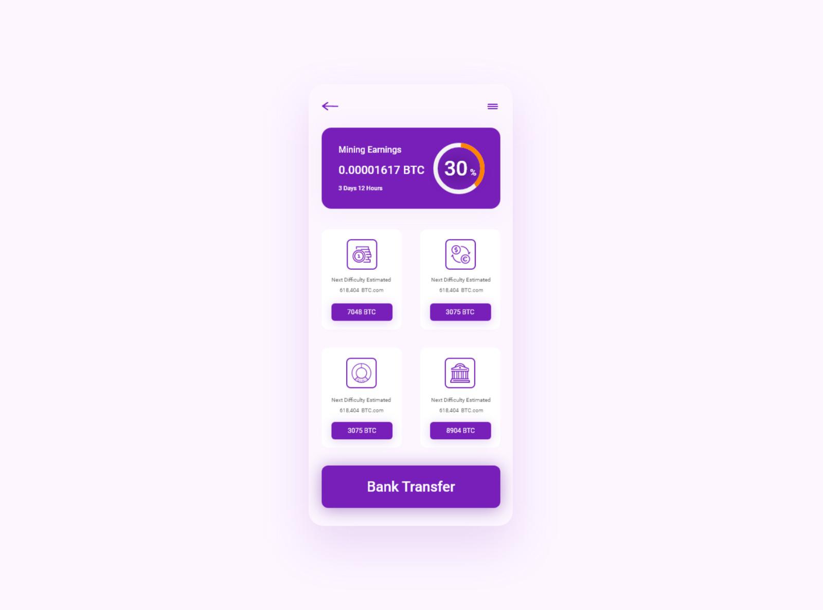 BTC钱包App应用程序设计模板插图2