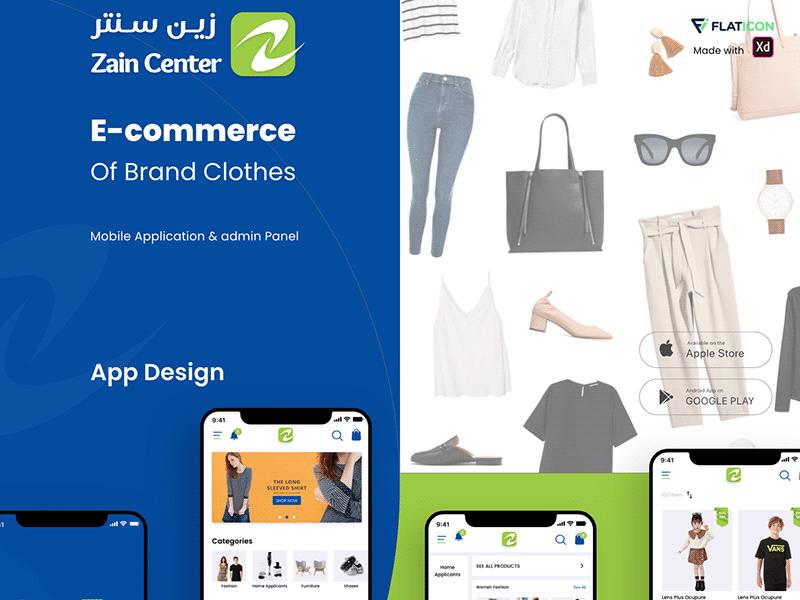 时尚电子商务App手机应用UI套件插图