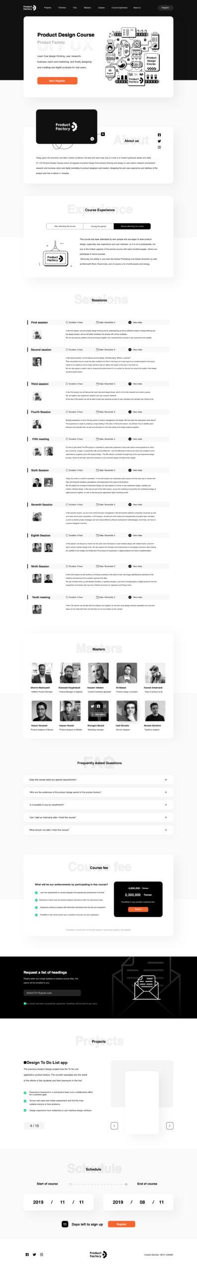 产品工厂网站着陆页UI设计模板插图