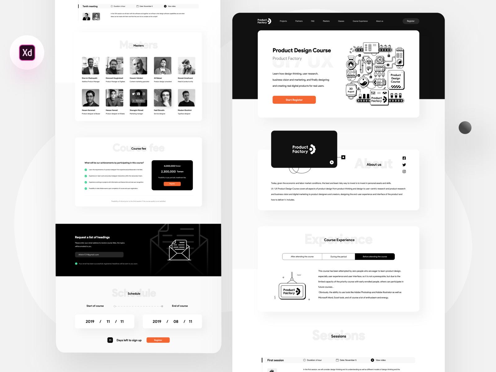 产品设计课程网站模板插图