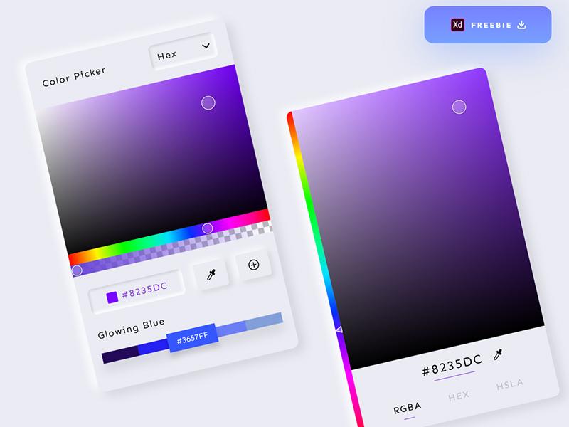 颜色选择器小部件插图